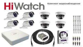 Готовые комплекты видеонаблюдения: характеристики и цены