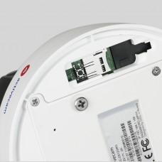 ActiveCam AC-D5123IR3