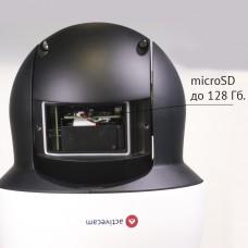 ActiveCam AC-D6124IR10 с зумом x20, ИК-подсветкой и PoE+