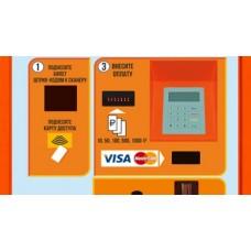 Паркомат АП-ПРО 3-2 Банк Плюс