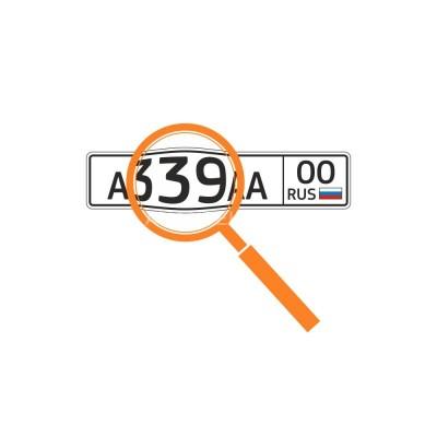 АП-ПРО Система распознавания номеров(1 камера)
