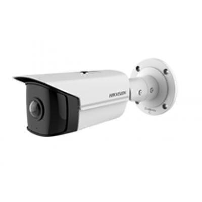 Hikvision DS-2CD2T45G0P-I (1.68 мм) 4 Мп купольная IP-камера