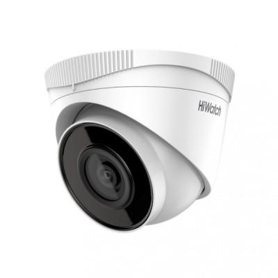 HiWatch IPC-T020 (2.8mm) 2Мп уличная купольная IP-камера с EXIR-подсветкой до 25м
