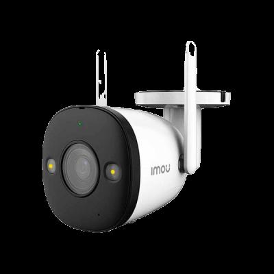 IMOU Bullet 2S (IM-IPC-F46FP-0600B-imou) Камера WiFi уличная 4Мп